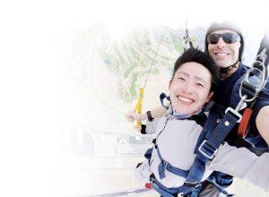 Skydive Las Vegas, Skydiving in Vegas